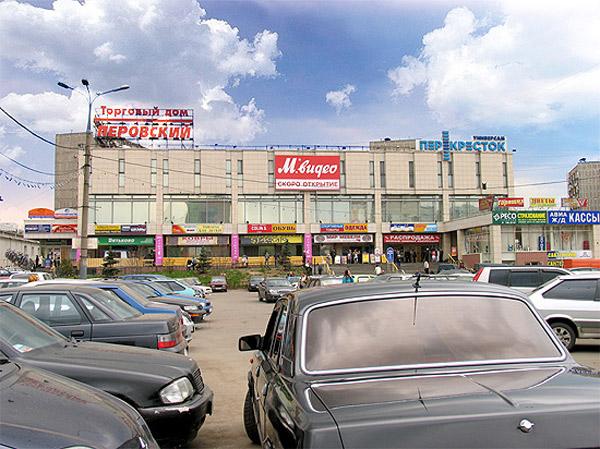 Торговому дому «Перовский» предстоит реконструкция